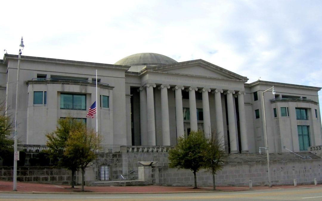 Alabama Court Records